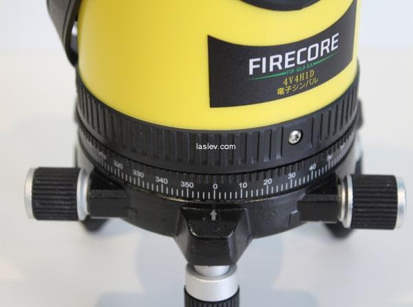 swivel base with micro screw FIR