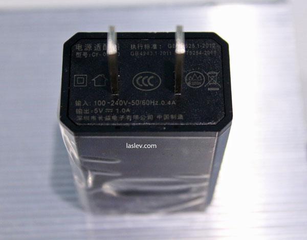 USB plug 4GX