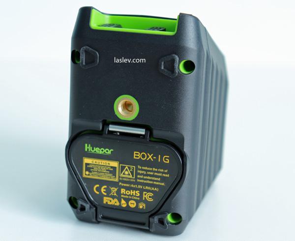Fixed lid Huepar Box-1G