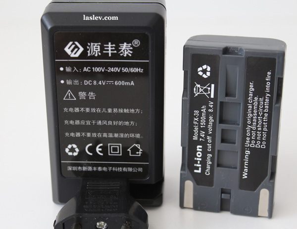 The parameters of the battery and the charger MW-93T-3GX