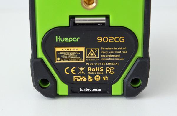 Battery cover Huepar 902CG