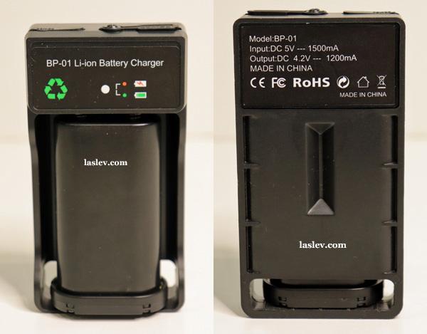 Separate charger Huepar GF360G