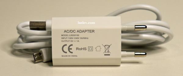 USB plug and wire GF360G