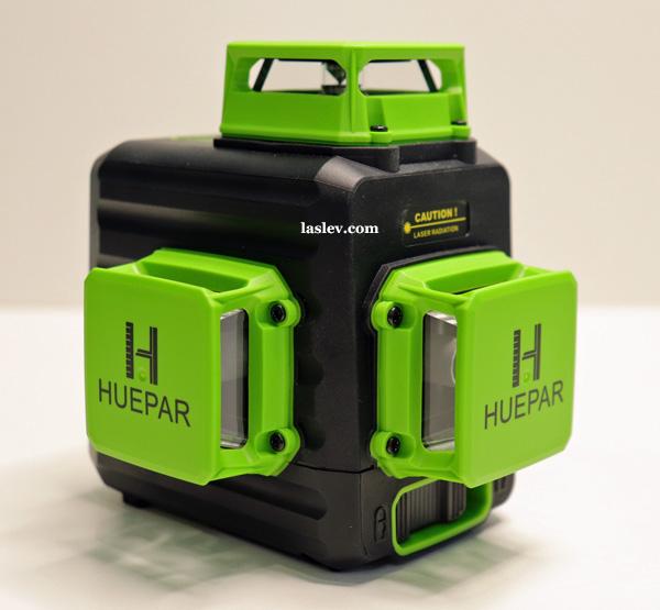 laser level Huepar B03CG