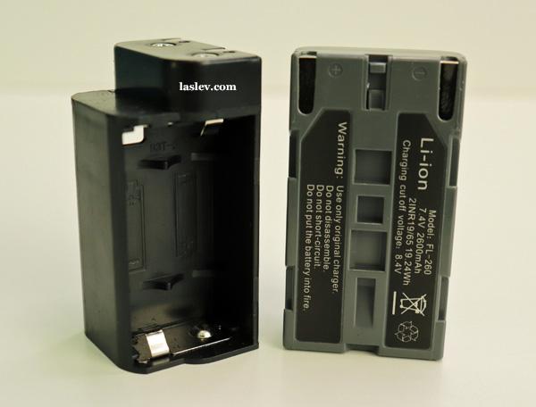 adapter box and li-ion battery