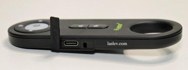 Bluetooth remote control model QBR07B
