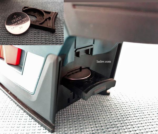 Bosch GLL3-330C