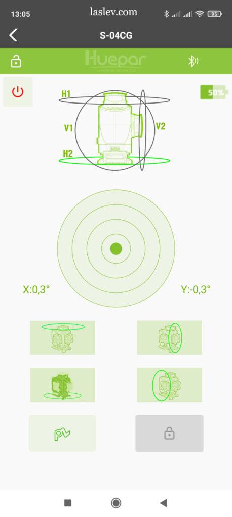 Special app Huepar (3)