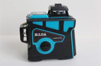 HILDA 3D 12 Lines LS055
