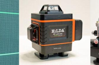 Hilda 4D 16 lines Green