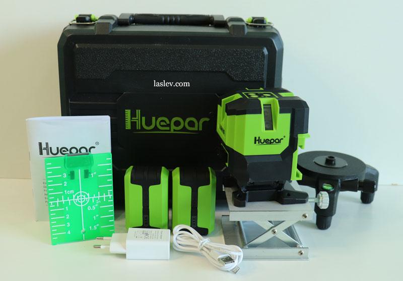 Complete delivery of the Huepar LS41G laser level.