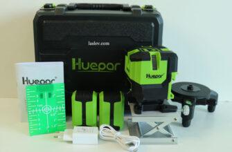 Huepar LS41G laser level